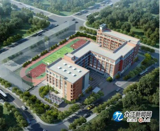 九江市中心小学新建城区平方v小学万余!招标已汉语学小学生图片