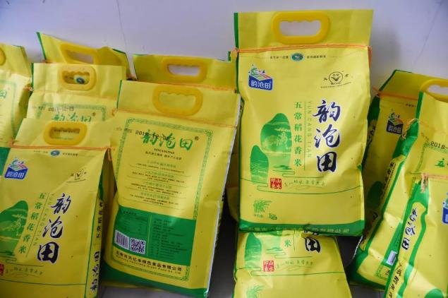 【新发地】国际食品年货节部分爆款商品抢先看
