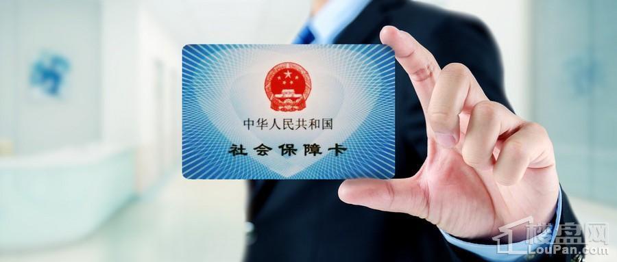 中办、国办印发文件 街道乡镇办事将享一站式服务