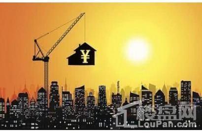 """机构: """"购买力不足""""成今年楼市最大挑战"""