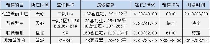 1503149344404.jpg