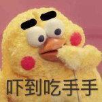 u=4279221829,2685059070&fm=26&gp=0.jpg