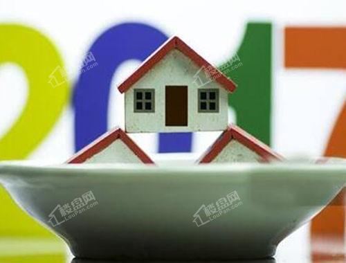 房贷增速放缓4.jpg