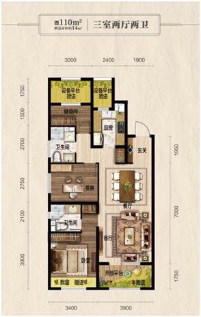 郡源悦城110㎡ 三室两厅两卫户型图