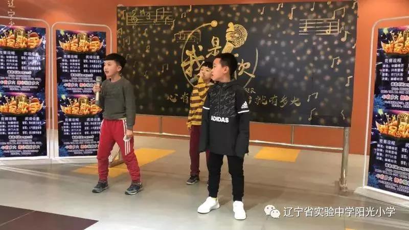 辽宁省实验中学阳光小学学生表演现场拍摄图