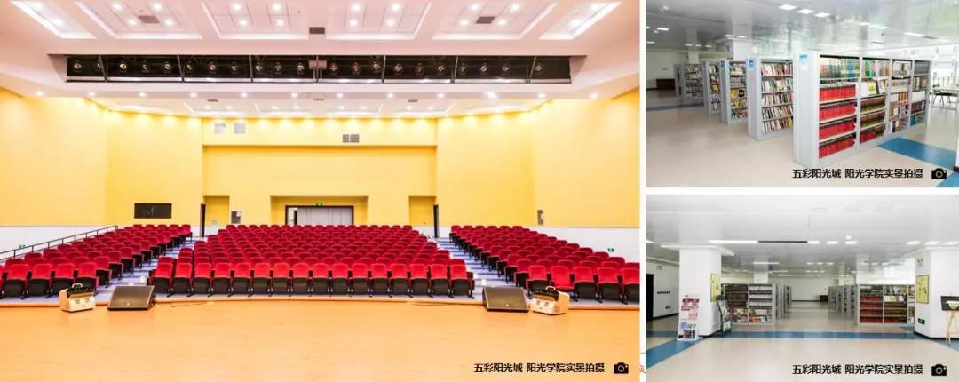 五彩阳光城城项目阳光学院拍摄图