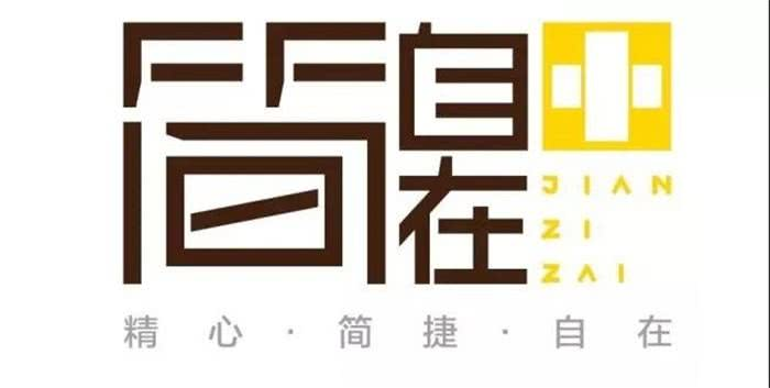 """福利!解锁十里方圆新技能易达广场""""闹""""起来(图4)"""