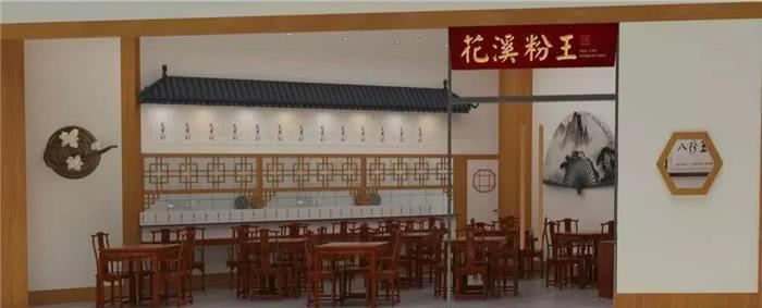 """福利!解锁十里方圆新技能易达广场""""闹""""起来(图7)"""