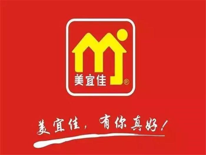 """福利!解锁十里方圆新技能易达广场""""闹""""起来(图9)"""