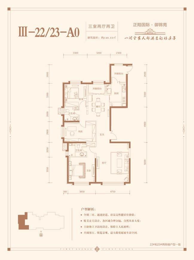 户型图III-22-A0.jpg