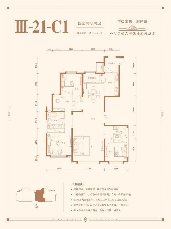 户型图III-21-C1.jpg