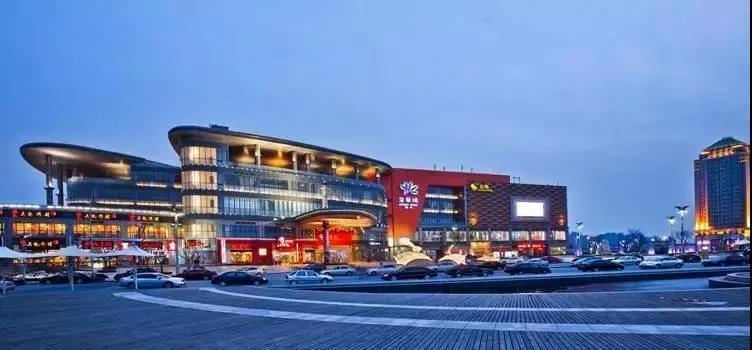 扬州商业综合体