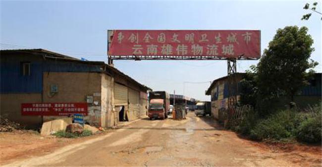 昆明城市规划记之巫家坝(5.24)2725.png