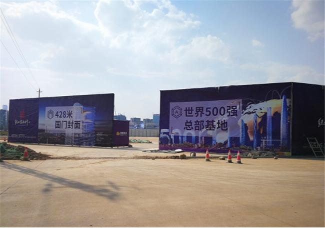 昆明城市规划记之巫家坝(5.24)2833.png