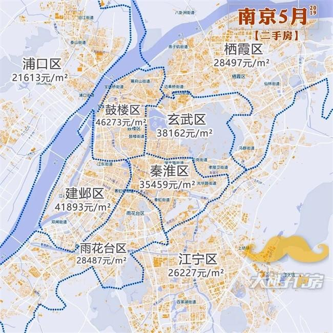 南京.jpg