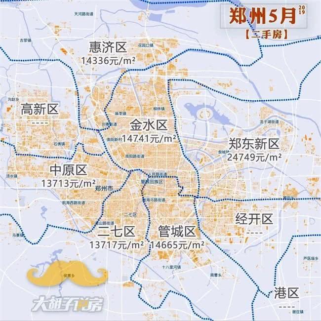 郑州.jpg