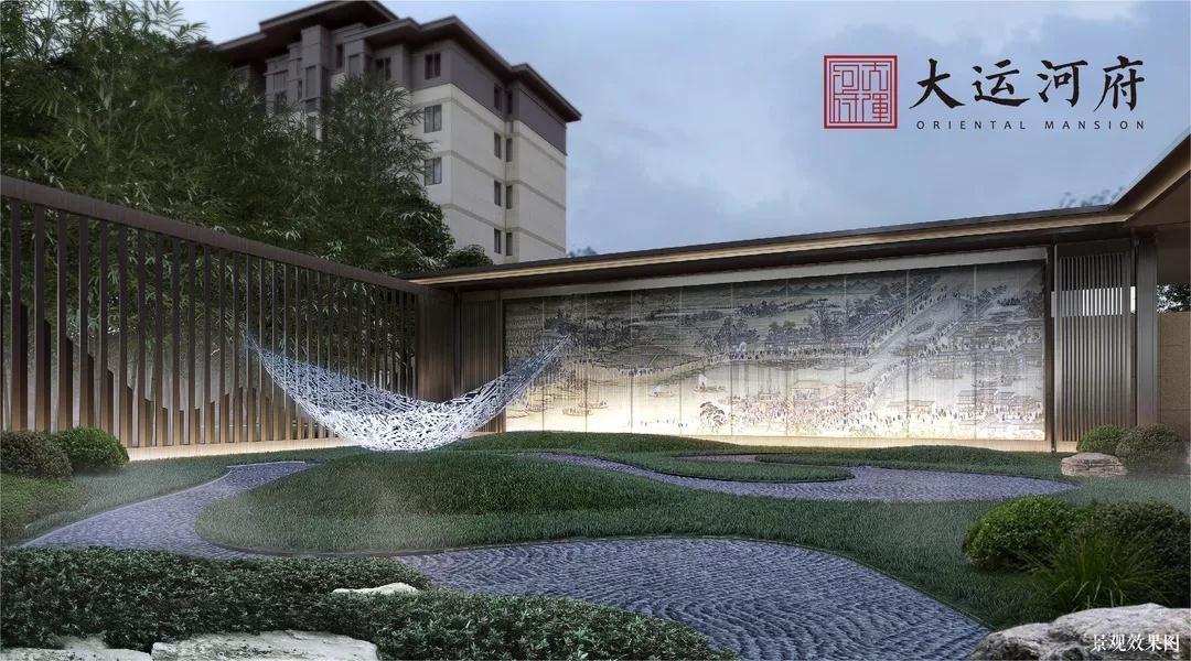 首创大运河府项目效果图