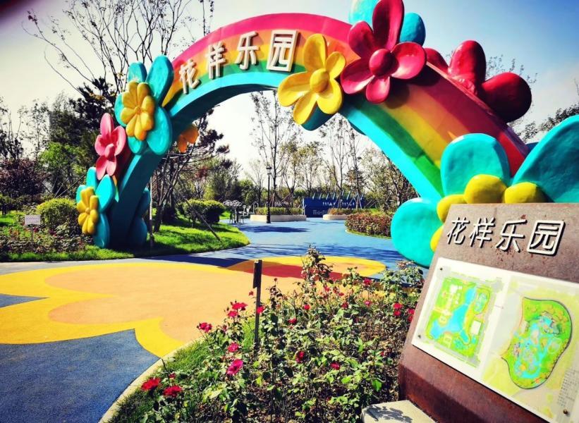 沈阳全新网红打卡胜地孔雀城新京学府花样乐园