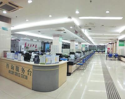 政务服务大厅