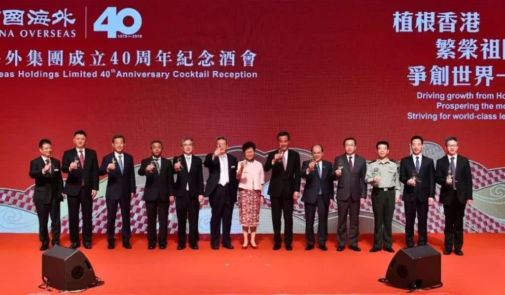 中国海外集团成立40周年纪念酒会主礼嘉宾合照