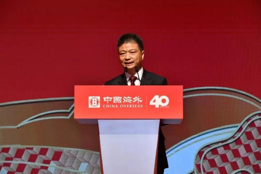 中国海外集团副董事长、总经理颜建致辞