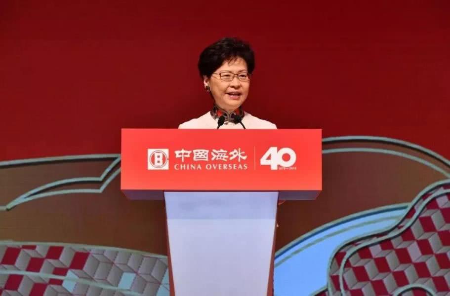 香港特别行政区行政长官林郑月娥致辞