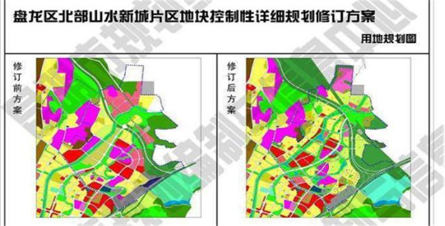 昆明城市规划记之北部山水新城(6.10修改)552.png