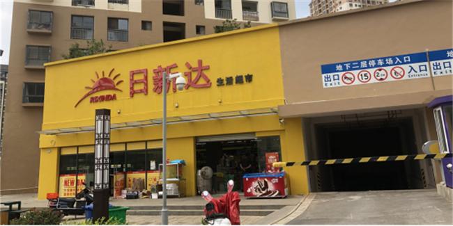 昆明城市规划记之北部山水新城(6.10修改)1557.png