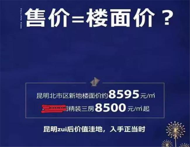 昆明城市规划记之北部山水新城(6.10修改)2775.png