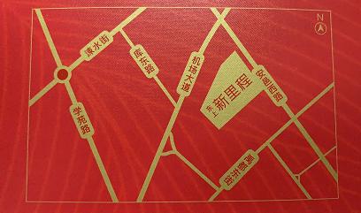 东山新里程