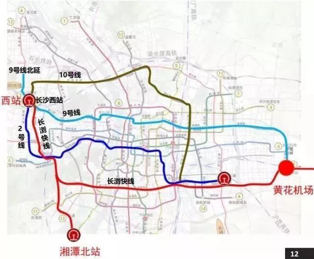 潭州大道以及, 芙蓉大道快速化改造
