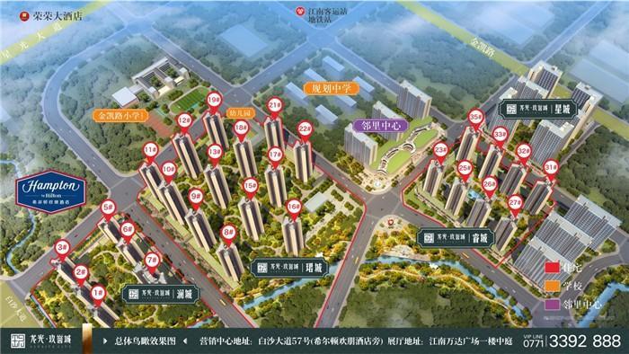 龙光玖誉城1.jpg