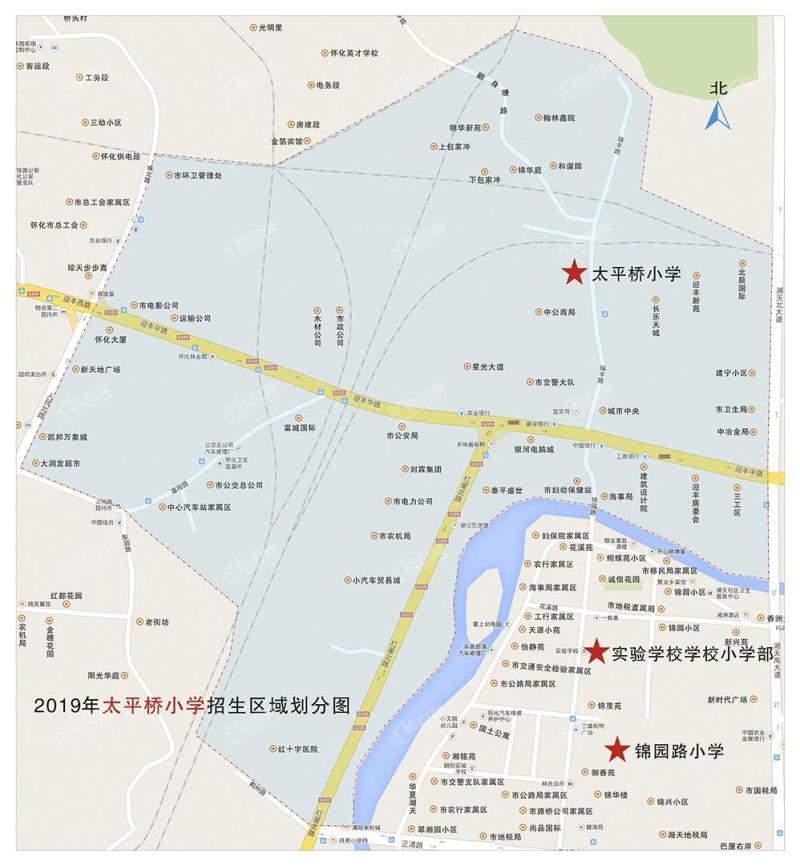 怀化太平桥小学招生区域