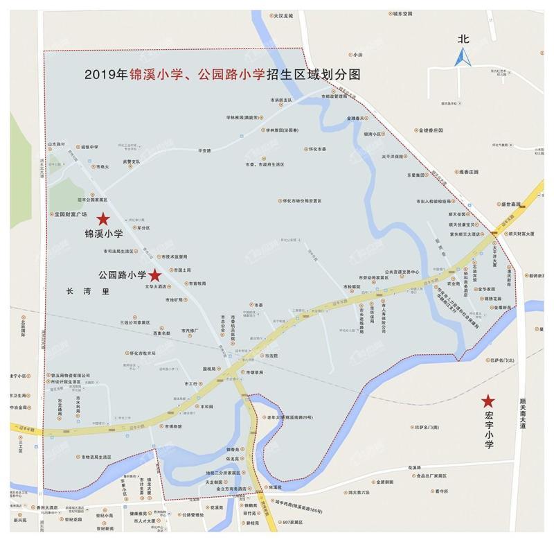怀化锦溪小学、公园路小学招生区域