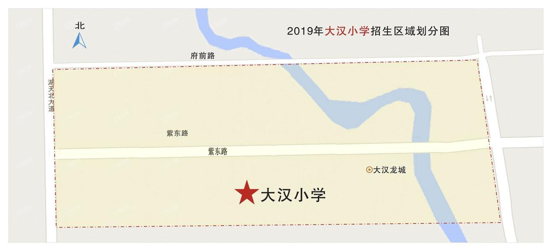怀化大汉小学招生区域