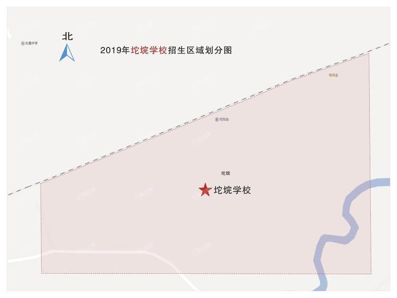 怀化坨院学校招生区域