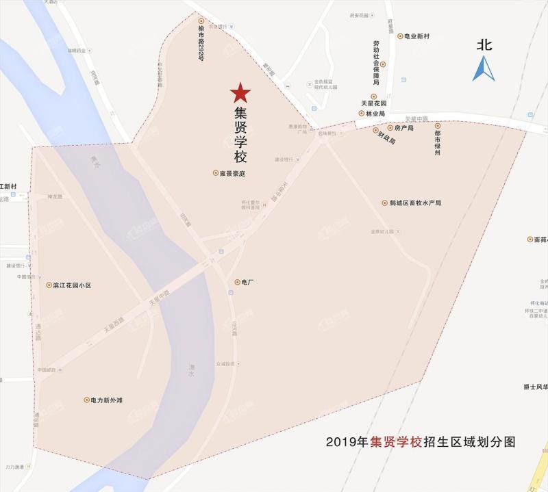 怀化市集贤学校招生区域
