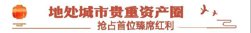 壹海之上 江山贵脉 | <鹤界> 银滩西吸金旺铺火热招商中!_北海楼盘网