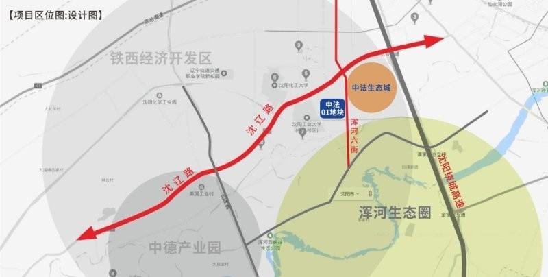 沈阳铁西经济技术开发区部分板块地图