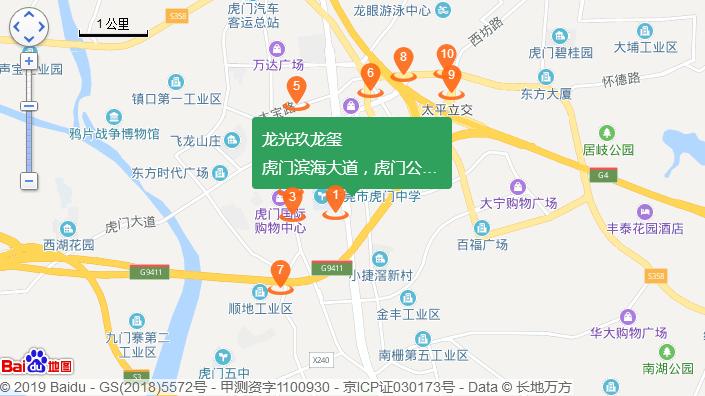 龙光·玖龙玺位置.jpg