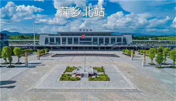 萍鄉北站.jpg