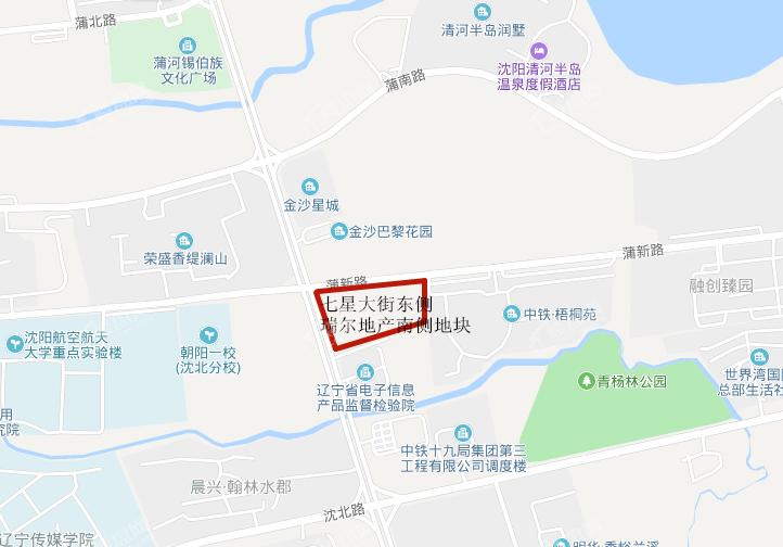 沈北2019-001七星大街东侧瑞尔地产南侧地块位置图
