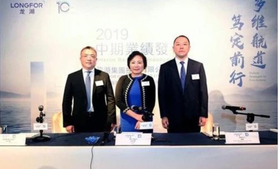 龙湖2019年度半年业绩会合影