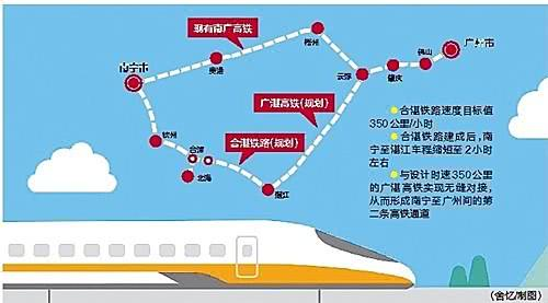 合湛铁路.jpg
