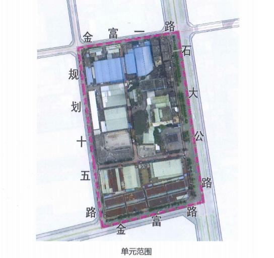 寮步镇石步社区华怡产城融合类更新单元范围.png