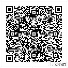 微信图片_20190916135303.jpg