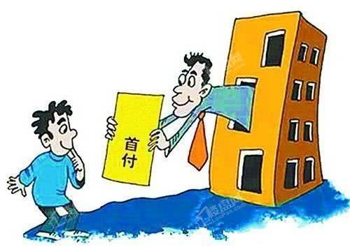 ag视讯平台官网 优惠买房,买房的首付怎么算,二套房首付是好多