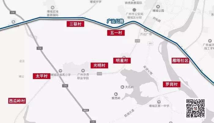 原本的荔城街道一分为二,大概是以广汕公路为界,向南为荔湖,向西为