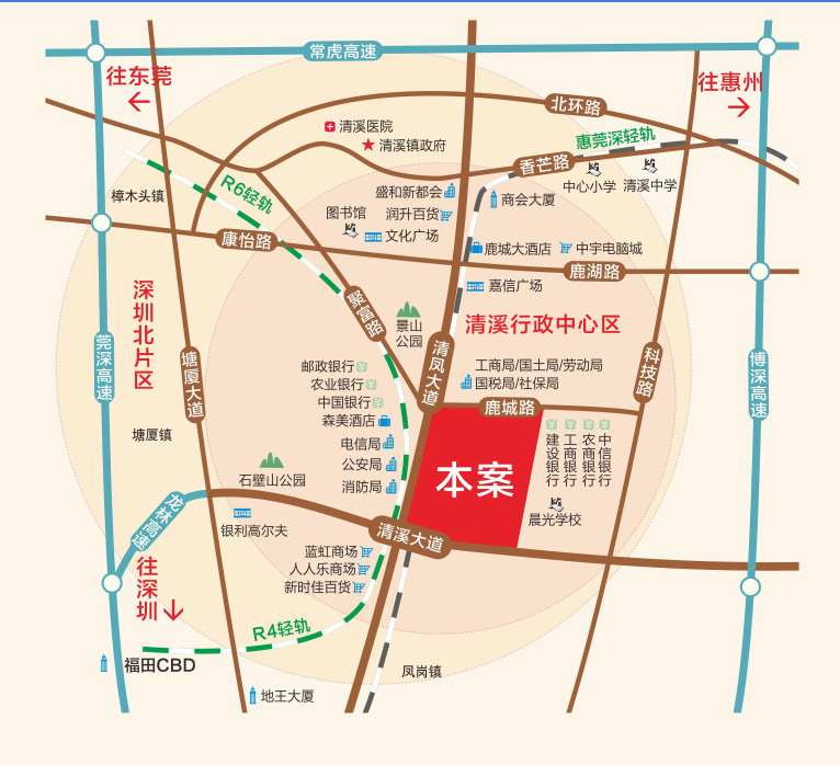 南峰华桂园位置图