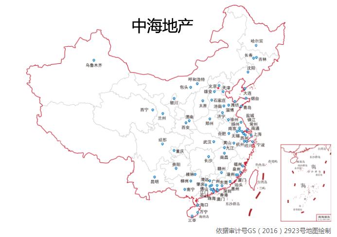 中海.png